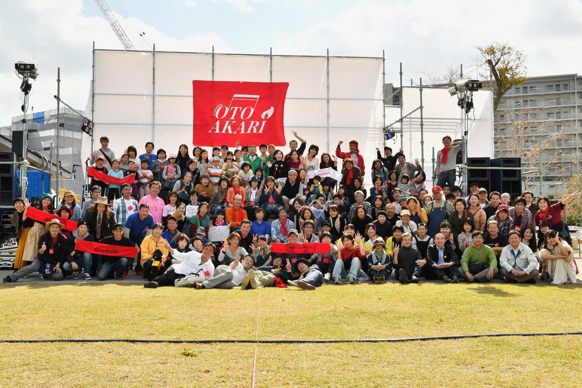 キセラ川西せせらぎ公園音楽ステージ001