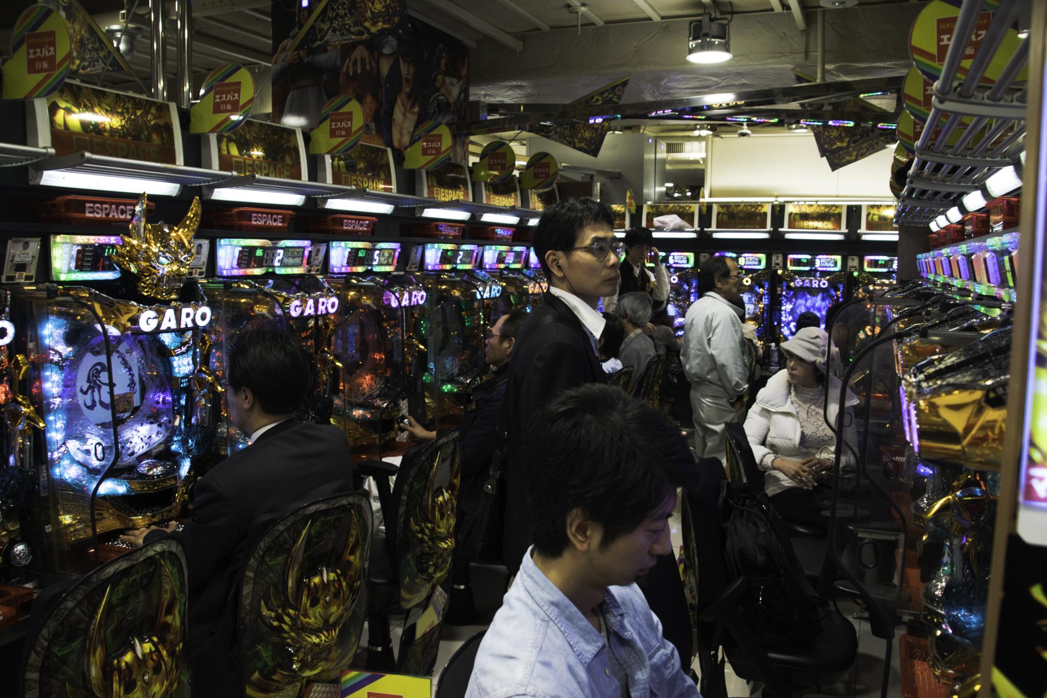 Spielverrückte Japaner