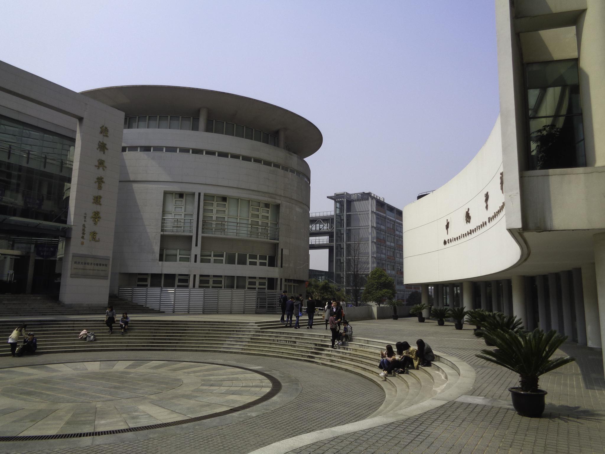 Tongji Universität - Deutsch-chinesisches Institut