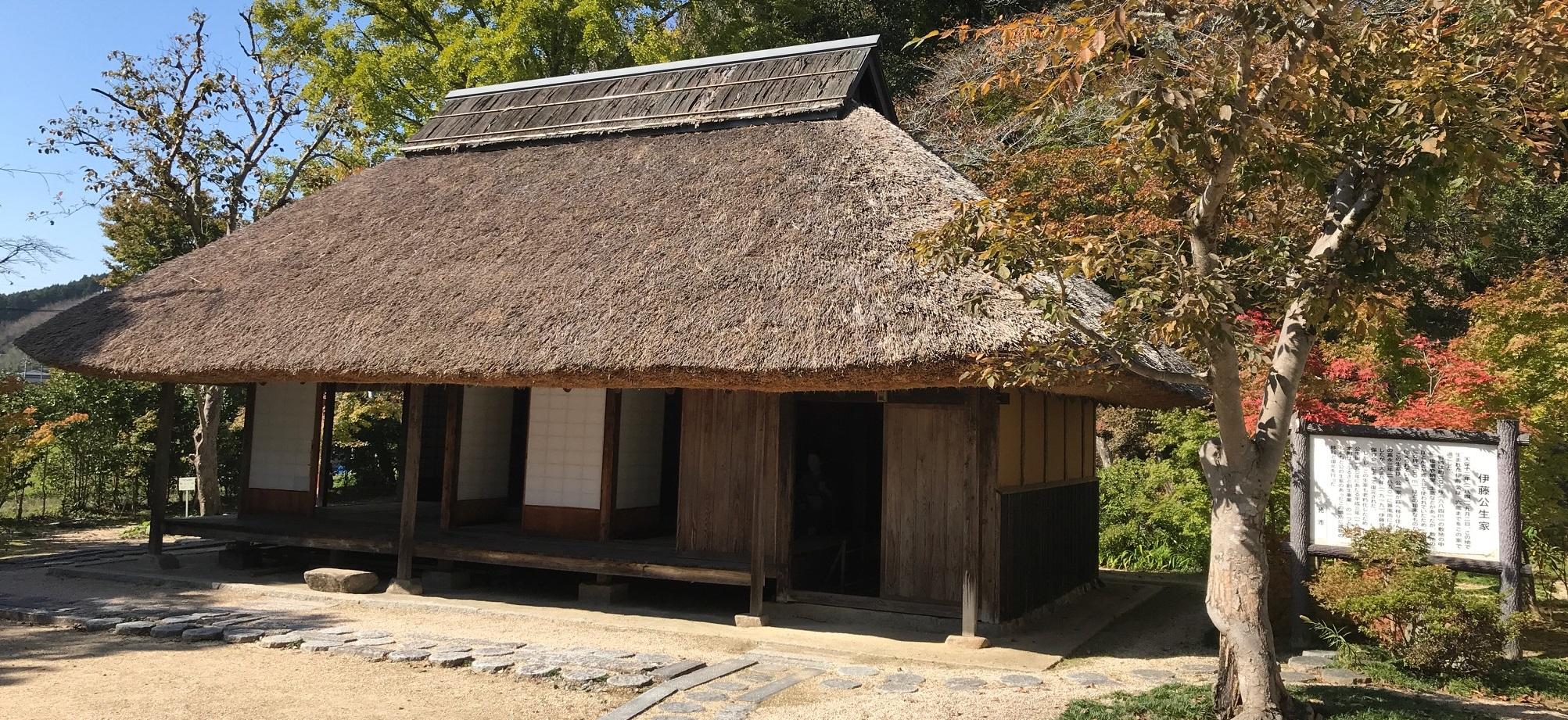 伊藤博文公の生家