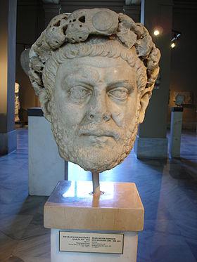 Мраморная голова Диоклетиана