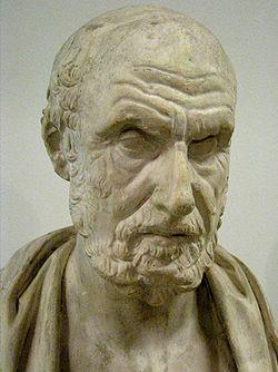 Бюст Гиппократа в Пушкинском музее