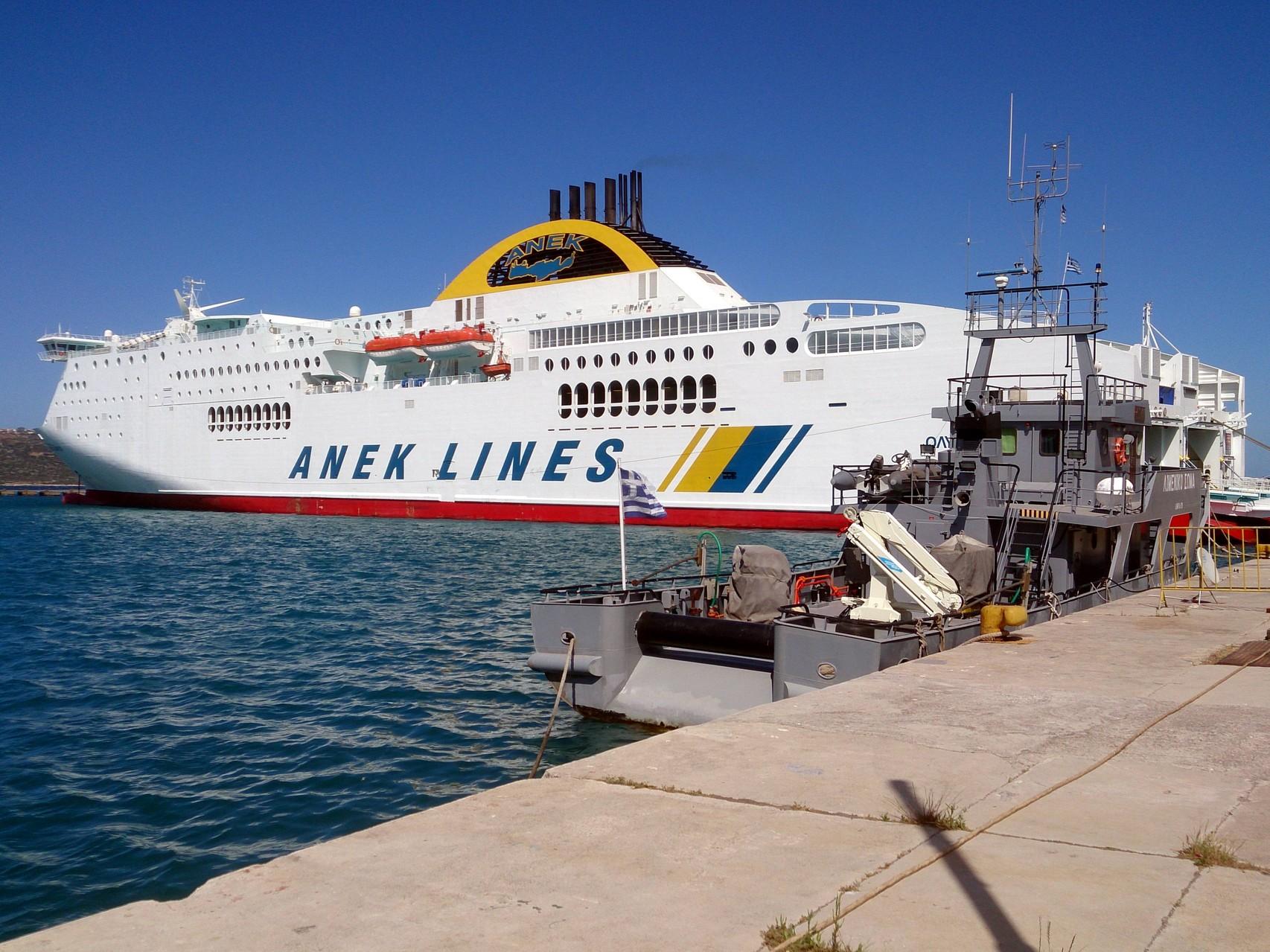et premier ferry