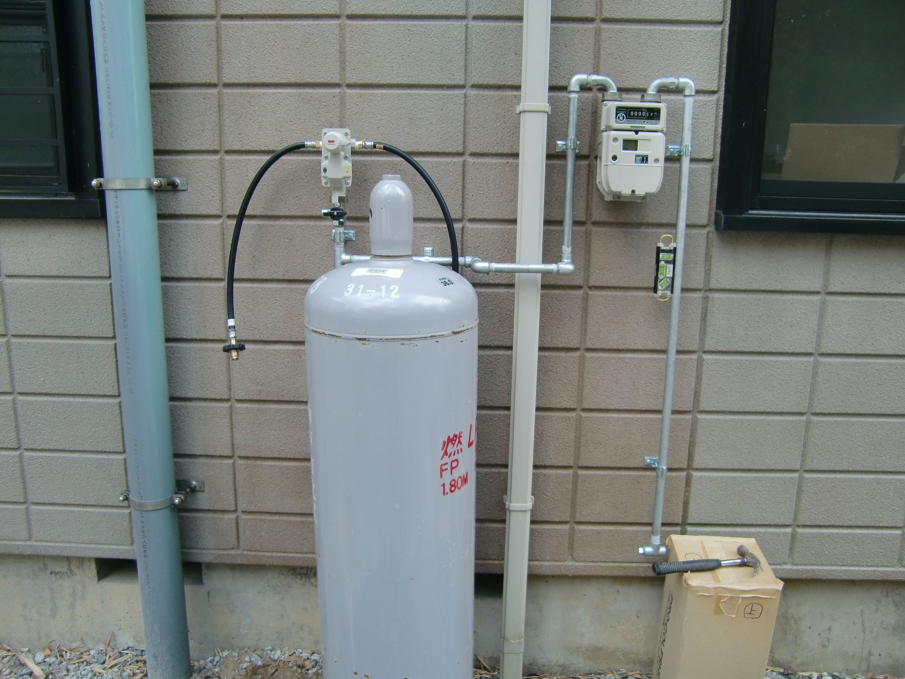 ガス供給設備工事中