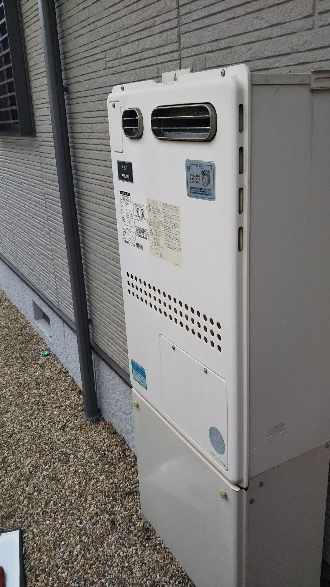 交換前 大阪ガス44-380 GTH-2413SWD