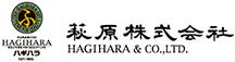 萩原株式会社