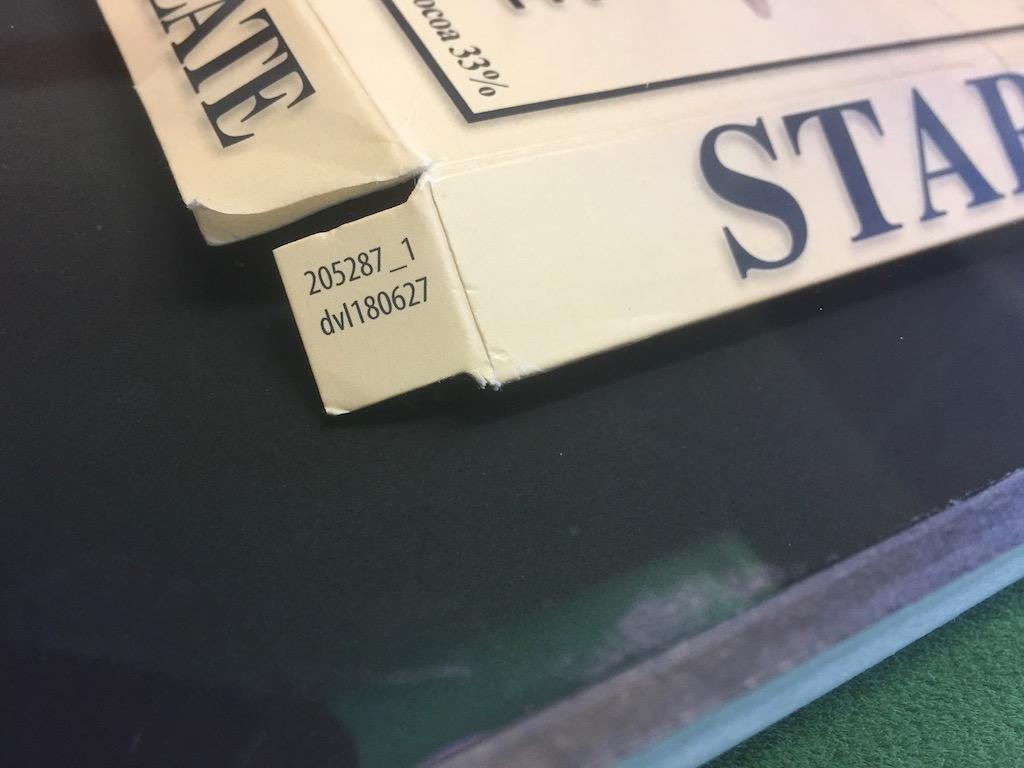 Päckli; Glas, Distanzleiste und Karton sind staubdicht abgeklebt