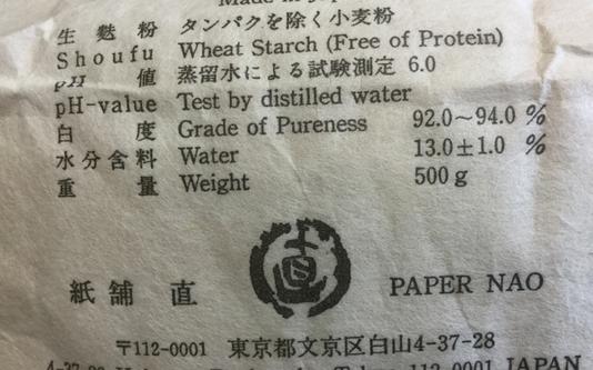 Passepartout; Leim für alterungsbeständige  Fixierung von Papiergut