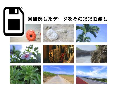 如果您正在尋找可以在學校旅行時到沖繩拍攝的攝影師,建議使用OKIMOV和Malkin Create
