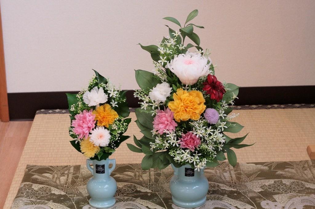 お仏壇花 (オーダー品)