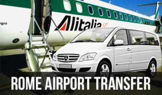 ローマ空港個人送迎サービス