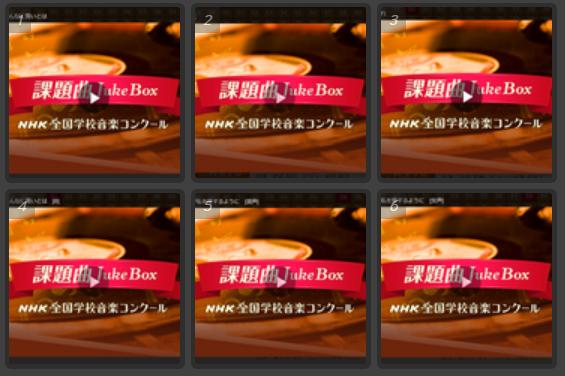 【Nコン視聴】NHK全国学校音楽コンクール 課題曲