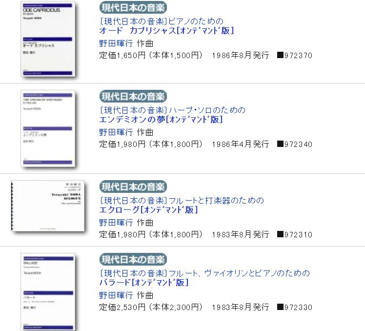 音楽之友社 ONGAKUNO TOMOSHA CORP.