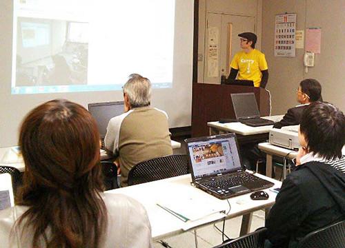 飯田市りんご庁舎で開催したホームページセミナーの様子
