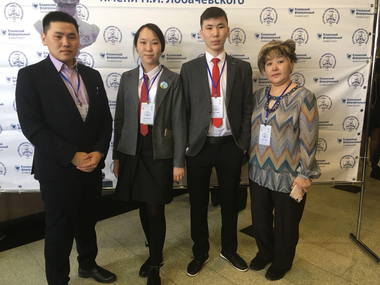 Участники Поволжской конференции, г.Казань