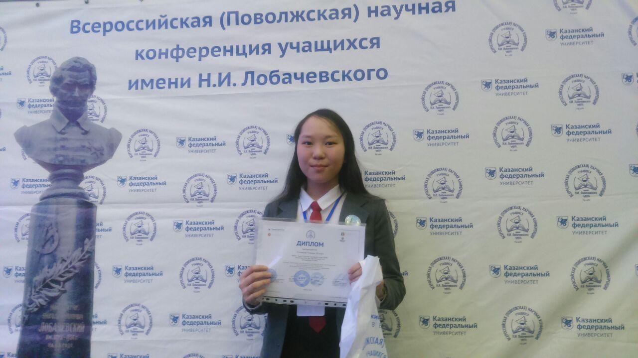 Готовцева Туйаара