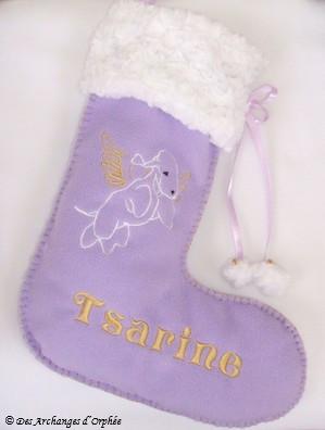 Premier Noël Tsarine.