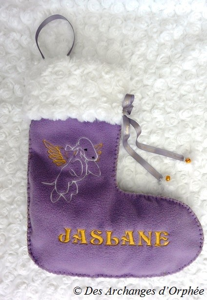 Premier Noël Jaslane