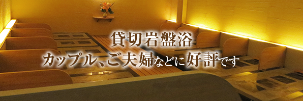 耶馬の癒(アロヨガ)イメージ