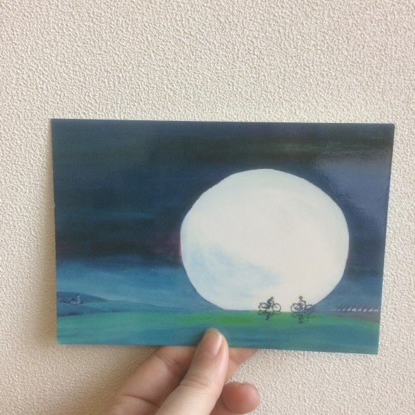 Ik ben gek op kinderboekenillustraties en deze volle maan verstuurde ik aan iemand die ook zo van illustraties houdt.