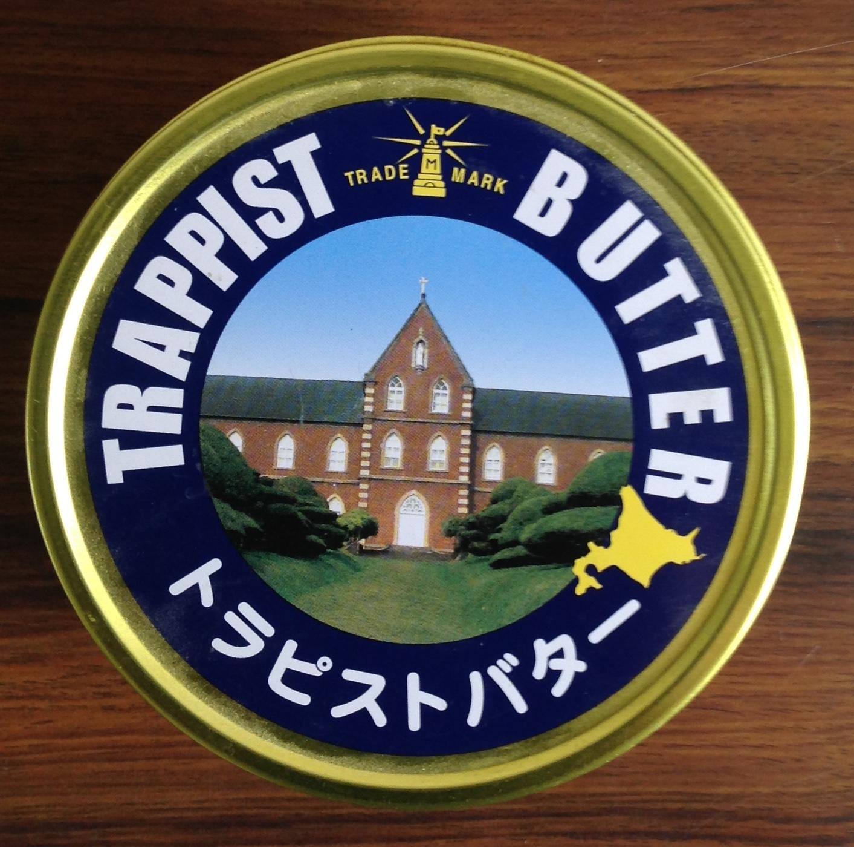 トラピストバター ¥1200