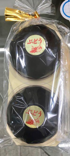 十勝カルメル会ゼリー ぶどう ¥440 6月から9月まで