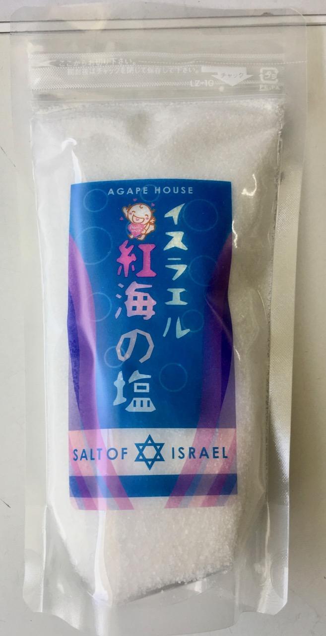 イスラエル 紅海の塩 300g ¥700  100g ¥259