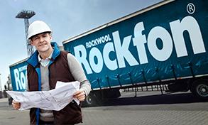 Подвесной потолок Rockfon