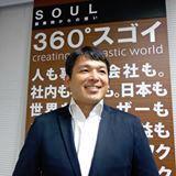 【東証1部】  株式会社CARTA HOLDINGS  代表取締役会長