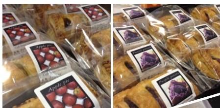 【りんごor紫芋パイ】2個入り¥500- 4個入り¥1.000-