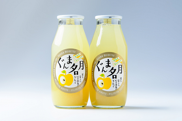 〇 Gunma Meigetsu Juice - These extremely popular nectar-filled, yellow apples are grated as is and made into juice. ¥320