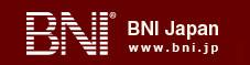BNI JAPANホームページはこちら