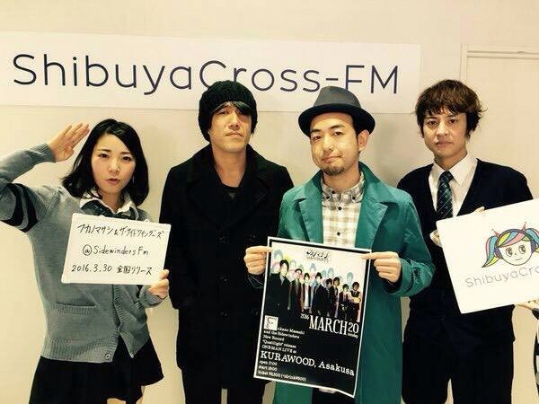 渋谷クロスFM『神出倶楽部』のお二人と。