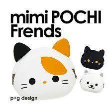 Mimi Pochi- Porte monnaie en silicone design- Les Bambétises