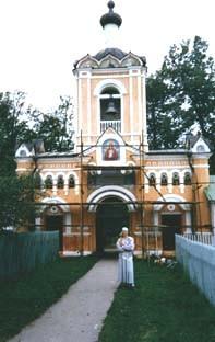Наталия Вячеславовна Сомова