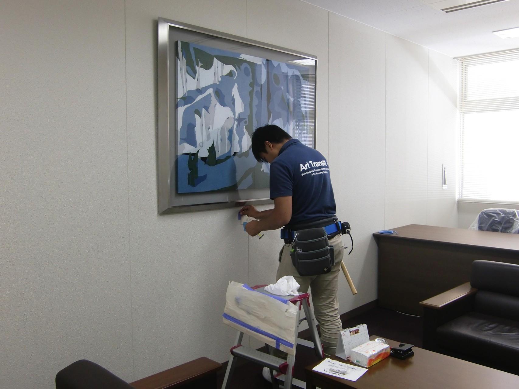 「森物語」 88×120cm 染色 ローケツ  2011年 中井貞二 芸術院 会 員日展会員