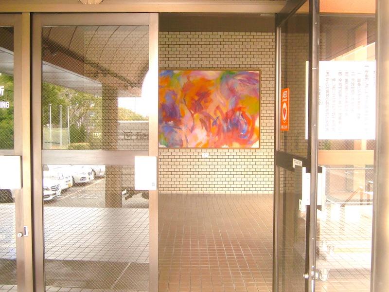 「生成」 H182×W227cm  油彩   2006 年作 森本岩雄 京都芸大名誉教授