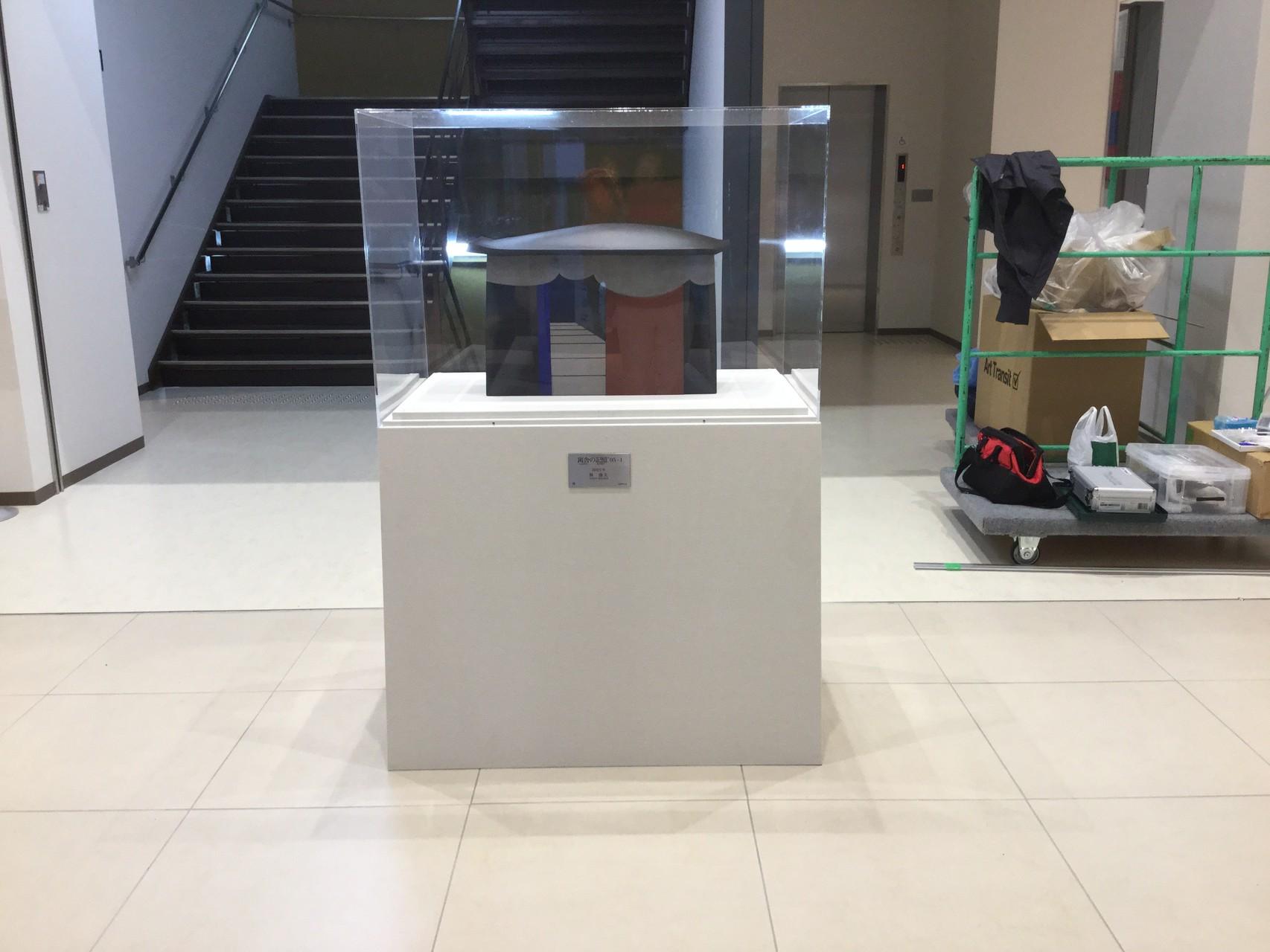 「寓舎の記憶 '05−1」 39.6×62×23.5cm 陶 2005年   林 康夫 大阪芸大名誉教授