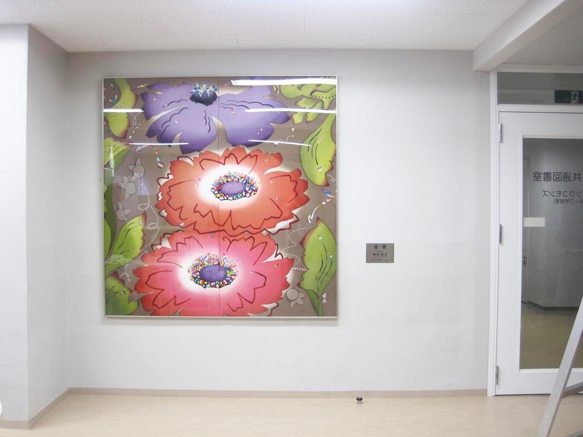 「花歌  」170×164cm 染色 ローケツ染め   2006年 会員佳作賞 堀内晴美日本新工芸家連盟会員