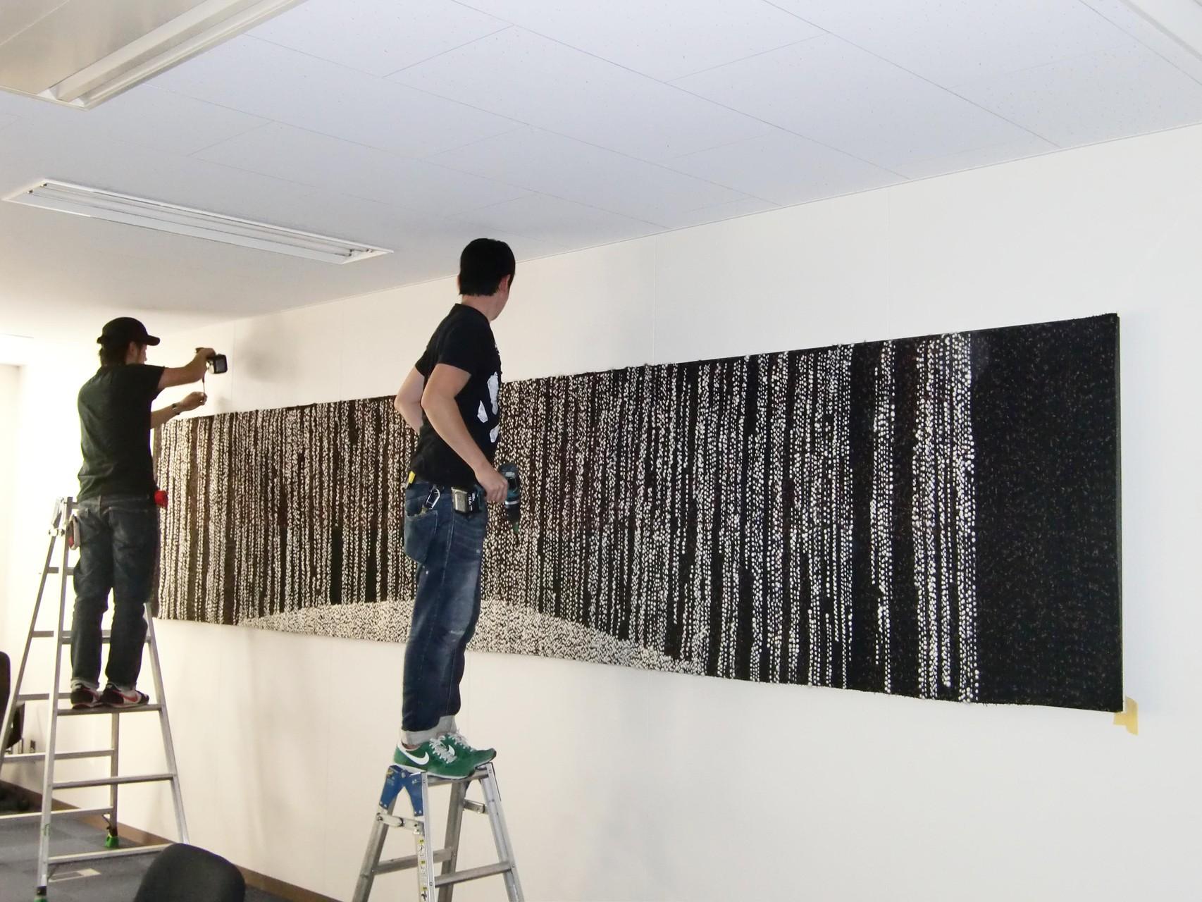 「水の章」 100×510cm 染織 ウール、 アクリル 染色五人展 2003年 吉水絹代 日展会員