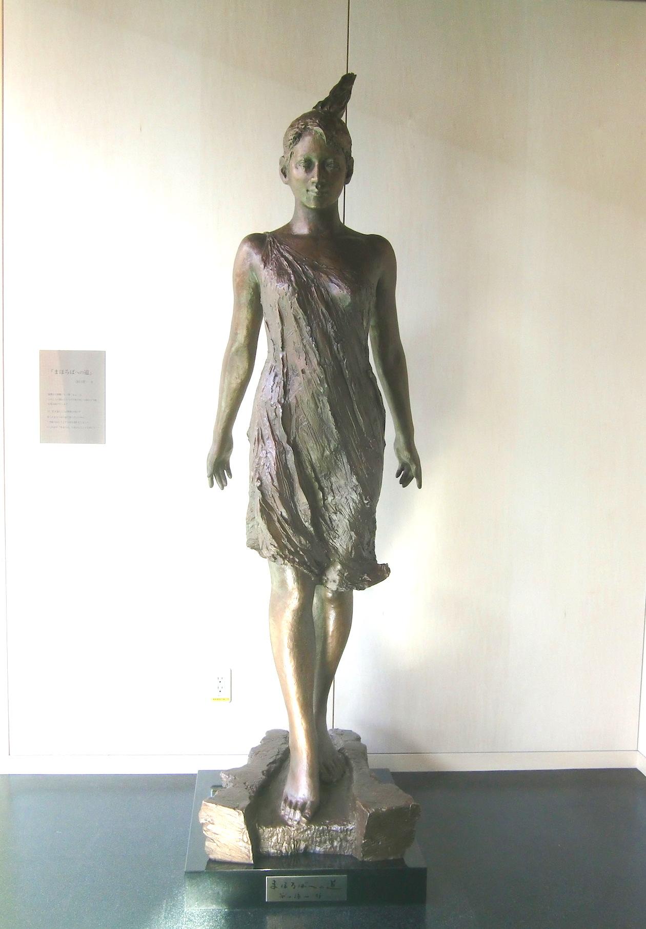 「まほろばへの道」ブロンズ彫刻  谷口淳一 日展会員、京都教育大学名誉教授