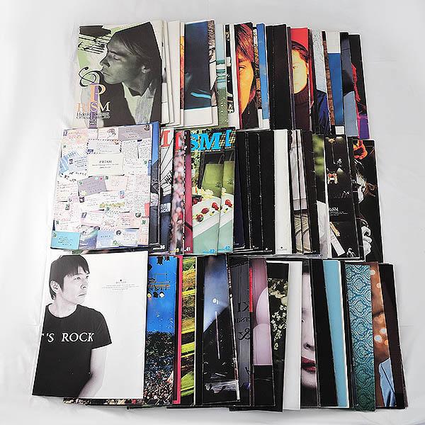 徳永英明 FC会報 PRISM vol.0~89,91 計93冊 倉敷玉島店で買取しました。