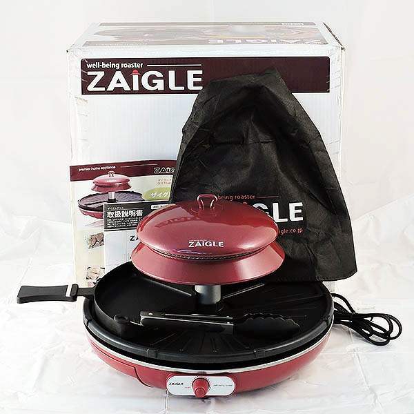 ZAIGLE◆ザイグルグリル 赤外線ロースター 三角パン&トング付 玉島店で買取しました。