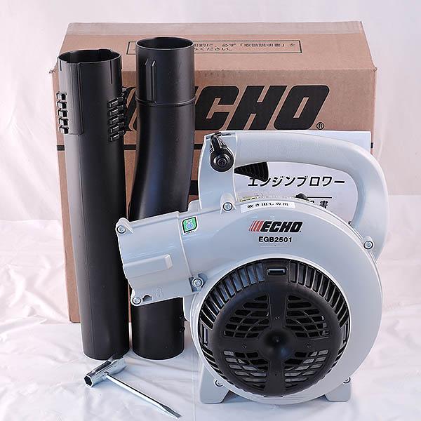 ECHO/エコー エンジンブロワー EGB2501 ハンディーブロワ 玉島店で買取しました。