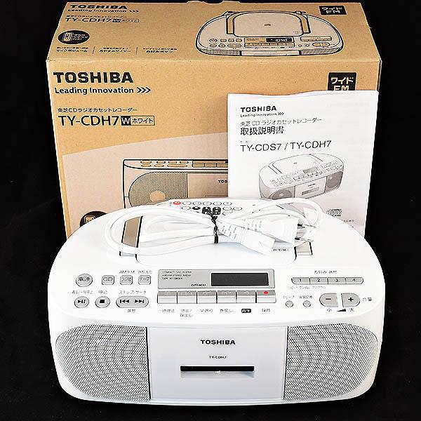 TOSHIBA/東芝 CDラジオカセットレコーダー TY-CDH7 ホワイト/リモコン付 倉敷玉島店で買取しました。