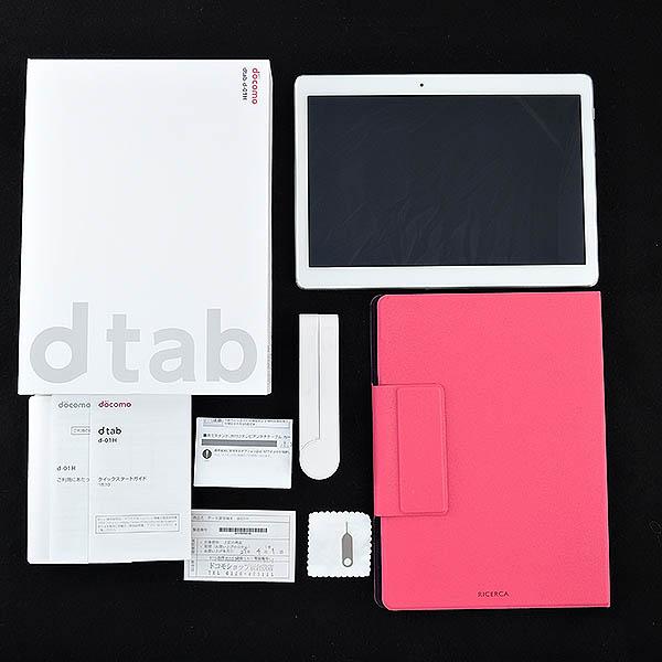 タブレット◆docomo/ドコモ Huawei dtab d-01H シルバー 倉敷玉島店で買取しました。