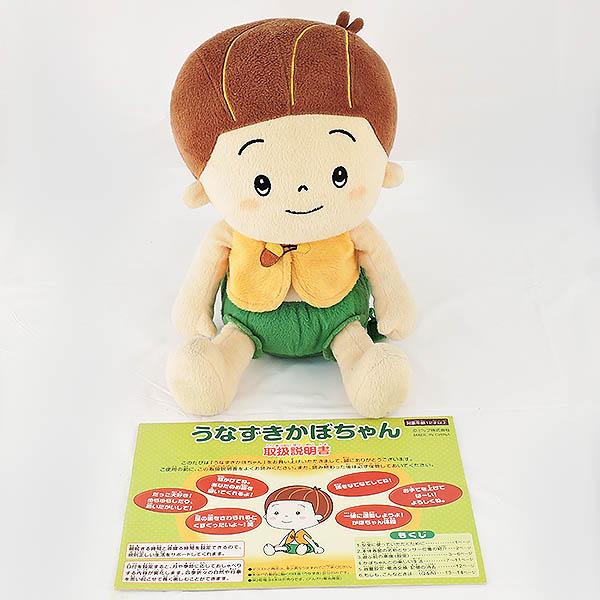 リハビリ訓練具◆介護人形 うなずきかぼちゃん/ピップ株式会社/おしゃべり人形 倉敷玉島店で買取しました。