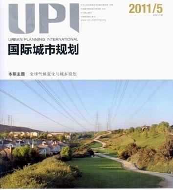 """Dossier sur les ZPPAUP (rurales) dans la revue chinoise """"Urban planning international"""""""