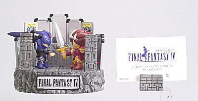 Final Fantasy IV Mt. Ordeals Cold Cast Statue