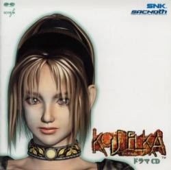 Koudelka Drama CD